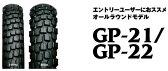 【IRC】GP21 2.75-21 45P WT※明日楽非対応