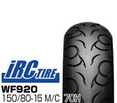 【IRC】WF920 150/80-15M/C 70H※明日楽非対応