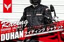 【DUHAN】モーターサイクル ジャケット 黒【オールシーズン】【Mサイズ】【ドゥーハン】【プロテクター付】【インナーパッド】【インナー着脱式】