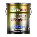 プレミアムエンジンオイル 部分化学合成油 10W-40 20Lペール缶 日本国内産 バイク用 NBSジャパン スクーター 4stオイル バイクパーツセンター