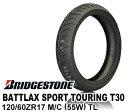 【ブリジストン】BATTLAX T30 SPORTS TOURING 120/60ZR17(55W)