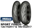 【ミタス】 スポーツフォース+ 120/70 ZR 17 & 190/55 ZR 17 MITAS SPORT FORCE+ バイクパーツセンター