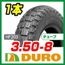 【DURO】3.50-8【HF203】【バイク】【オートバイ...