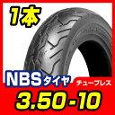 【NBS】3.50-10【バイク】【オートバイ】【タイヤ】【高品質】 バイクパーツセンター