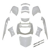 ヤマハ マグザム SG17J/SG21J 外装12点セット 白/ホワイト MAXAM 《限定セット》 エンブレム付き【外装セット】 バイクパーツセンター