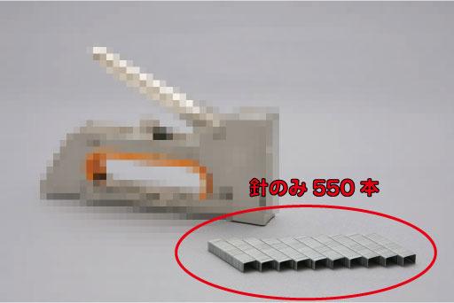 ハンドタッカー用 針550本 バイクパーツセンター...:bike-parts:10000780