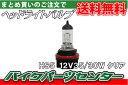 ヘッドライトバルブ HS5 クリアバルブ PCX125 リード110 スーパーカブ110 アドレスV50G バイクパーツセンター