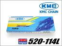 【KMC】バイク用チェーン 520-114L【ドライブチェーン】【ノンシール】【クリップ式】【Chain】【114リンク】