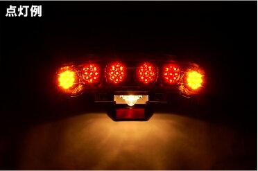 【送料無料】マジェスティ250/C6連LEDユーロテールASSY【SG03J】【LEDテール】【リレー付き】『バイクパーツセンター』