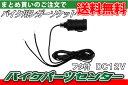 バイク用 シガーソケット DC12V【ツーリング用品】 バイクパーツセンター