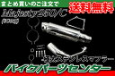 ヤマハ マジェスティ250/C【SG03J】ステンレスマフラー【極太】【社外】