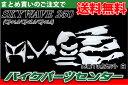 スズキ スカイウェイブ250/TYPE M CJ44A/CJ45A/CJ46A外装カウル13点セット 白【ホワイト】【SKY WAVE】【スカイウェーブ】【塗装済】【外装セット】 バイクパーツセンター