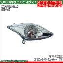 【ヤマハ純正】シグナスX SE44J(2013〜) フロントウインカー / 右