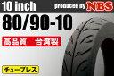 ��NBS��80 / 90-10��5�ܥ��åȡۡڥХ����ۡڥ����ȥХ��ۡڥ�����ۡڹ��'��ۡ���������