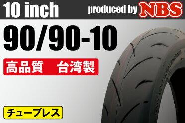 �ۥ��90/90-10��/��1�ܢ��饤�֥ǥ����ڣآ���LiveDioZX�ۡإХ����ѡ��ĥ�����