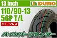 【ダンロップOEM】DUROタイヤ 110/90−13  T/L 1本 □フォルツァ MF06/08□ 『バイクパーツセンター』