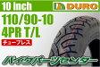 【ダンロップOEM】DUROタイヤ 110/90−10 T/L 1本 □ギア□