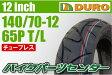 【ダンロップOEM】DUROタイヤ140/70−12  T/L 1本 □マジェスティ250□ 『バイクパーツセンター』