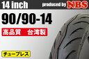 ��NBS��90 / 90-14 �ڥХ����ۡڥ����ȥХ��ۡڥ�����ۡڹ��'��ۡ���������