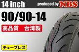 『高品質《台湾製》』 タイヤ 90/90-14  T/L 1本 『バイクパーツセンター』