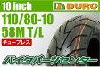 【DURO】110/80-10【DM1092A】【バイク】【オートバイ】【タイヤ】【高品質】【台湾製】【ダンロップ】【OEM】【デューロ】