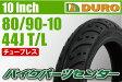 【ダンロップOEM】DUROタイヤ 80/90-10 44J HF-296A T/L