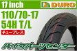 【DURO】110/70-17【HF918】【バイク】【オートバイ】【タイヤ】【高品質】【台湾製】【ダンロップ】【OEM】【デューロ】