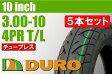 【DURO】3.00-10【5本セット】【HF263A】【バイク】【オートバイ】【タイヤ】【高品質】【台湾製】【ダンロップ】【OEM】【デューロ】