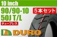【DURO】90/90-10【5本セット】【HF912A】【バイク】【オートバイ】【タイヤ】【高品質】【台湾製】【ダンロップ】【OEM】【デューロ】