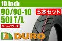 ��DURO��90 / 90-10��5�ܥ��åȡۡ�HF912A�ۡڥХ����ۡڥ����ȥХ��ۡڥ�����ۡڹ��'��ۡ��������ۡڥ����åסۡ�OEM�ۡڥǥ塼���