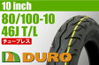 【DURO】80/100-10【HF261】【バイク】【オートバイ】【タイヤ】【高品質】【台湾製】【ダンロップ】【OEM】【デューロ】