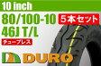 DUROタイヤ 80/100-10 46J T/L 5本セット 【ダンロップOEM】 『バイクパーツセンター』