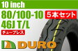 DUROタイヤ 80/100-10 46J T/L 5本セット【ダンロップOEM】