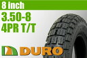 【DURO】3.50-8【HF203】【バイク】【オートバイ】【タイヤ】【高品質】【台湾製】【ダンロップ】【OEM】【デューロ】