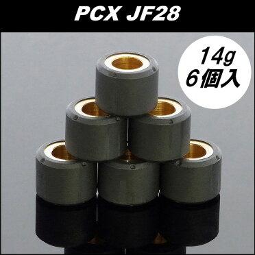 PCX/���ɥ쥹V125�ѥ������ȥ?�顼14g×6�ġ�ADDRESS�ۡڥ������ȥ?�顼�ۡإХ����ѡ��ĥ�����