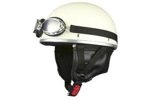 おしゃれ キャップ ビンテージ ゴーグル ベージュ ヘルメット チョッパー スクーター