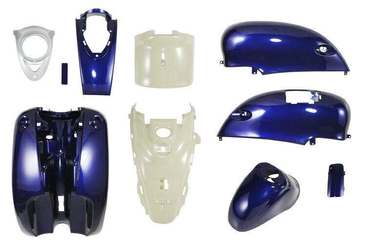 ヤマハ ビーノ 5AU 外装カウルセット 10点 青 ブルー  塗装済  外装セット  高品質台湾製  バイクパーツセンター