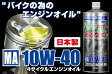 プレミアムエンジンオイル 10W-40 1L  日本国内産 バイク用4サイクル NBSジャパン G1互換 スクーター 4st【オイル特集】