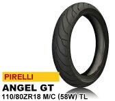 【ピレリ】エンジェル GT 110/80ZR18 M/C 58W T/L【フロントタイヤ】 【PIRELLI】【ANGEL】【gt】