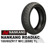 【ナンカン】ローディアック 160/60ZR17 NANKANG ROADIAC WF-1 高品質 ラジアルタイヤ