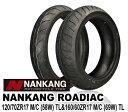 【ナンカン】ローディアック 120/70ZR17&160/60ZR17 NANKANG ROADIAC WF-1 前後セット 高品質 ラジアルタイヤ