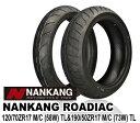 【ナンカン】ローディアック 120/70ZR17&190/50ZR17 NANKANG ROADIAC WF-1 前後セット 高品質 ラジアルタイヤ