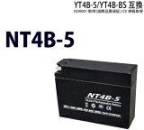 NT4B-5��GT4B-5 YT4B-5 YT4B-BS�ߴ��� �ڥХ����ۡڥ����ȥХ��ۡڥХåƥ�ۡ�1ǯ�ݾڡ�