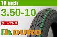DUROタイヤ 3.50-10 51J HF263A T/L 1本 リード【350-10】