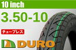 【DURO】3.50-10【HF263A】【バイク】【オートバイ】【タイヤ】【高品質】【台湾製】【ダンロップ】【OEM】【デューロ】