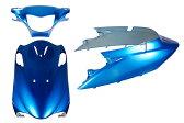 スズキ アドレスV125【CF46A】外装カウルセット 3点 青【ブルー】【塗装済】【外装セット】