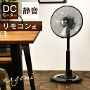 ★当店の目玉!6,480円★ブラック色追加【送料無料】 静音...