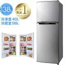◆1000円クーポン◆【全国送料無料】 冷蔵庫 冷凍庫 13...