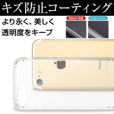 RingkeFusion/iPhone6/iPhone6Plus/iphone7/スマホケース