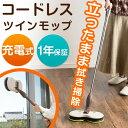 ★2/17 20時〜4H P10倍★★マラソン超目玉!★【送...